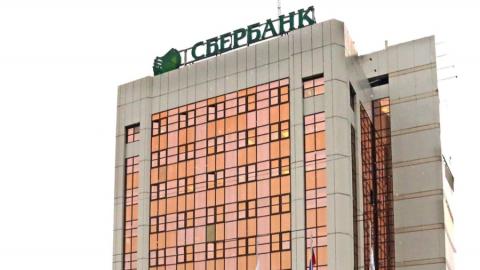 Сбербанк провёл платёж корпоративного клиента в Северном ледовитом океане