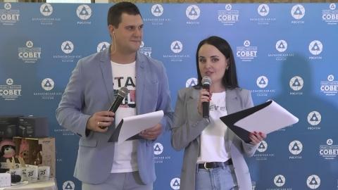 Балаковская АЭС поздравляет победителей конкурса на лучшее освещение рок-фестиваля «Музыкальный энергетик»