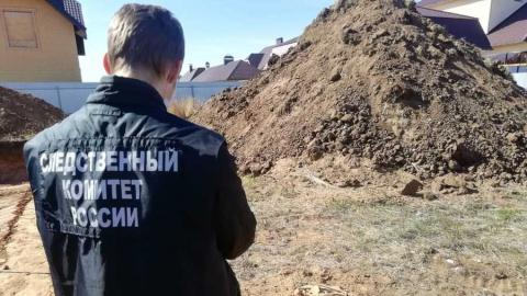 Житель Маркса откопал во дворе человеческий скелет | 18+