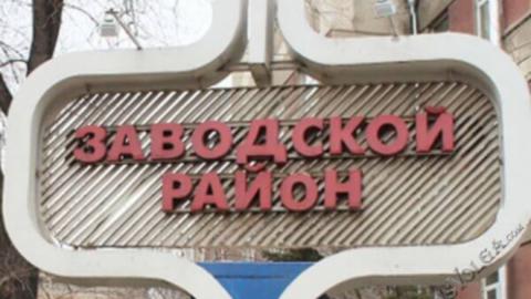 Жителя Заводского района нашли в своей квартире с переломанными ребрами