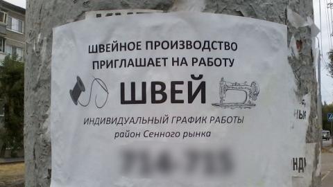 Рабочие в Саратове получают около 17 тысяч рублей