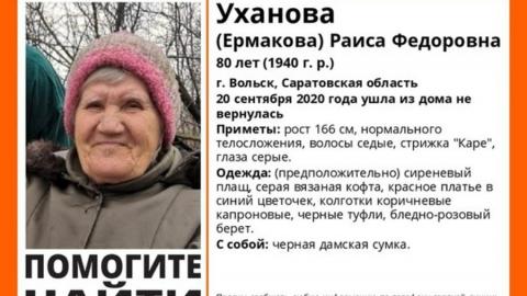 80-летняя бабушка пропала в Вольске
