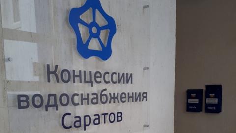 Сергей Журавлев: «Замена запорного оборудования позволит проводить дальнейшие работы без масштабных отключений»