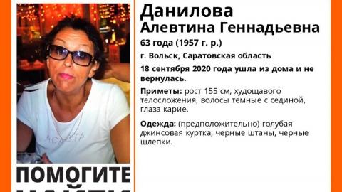 Невысокую пенсионерку из Вольска ищут саратовцы
