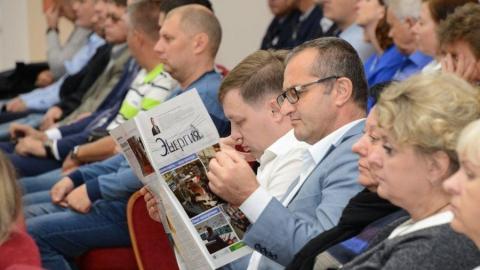 Пресс-служба Балаковской АЭС вошла в число победителей регионального этапа Всероссийского конкурса «Медиа ТЭК 2020»