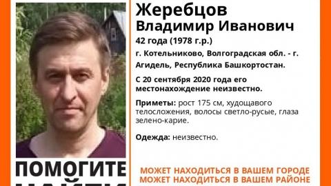 42-летний житель соседнего региона мог потеряться в Саратове