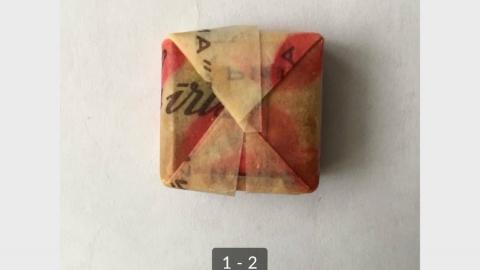 В Саратове выставлена на продажу 30-летняя конфета