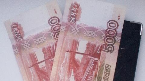 Саратовцам осталось два дня до подачи заявления на выплаты в 10 тысяч рублей