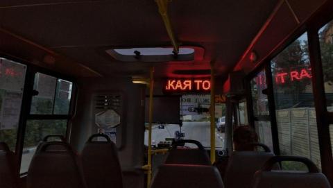 В саратовской маршрутке появилась остановка «Такая-то»