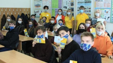 Сотрудники Саратовского НПЗ провели профориентационную встречу со студентами