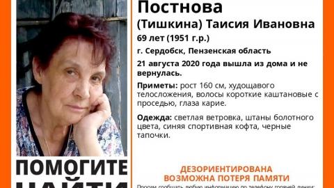 Жителя Пензенской области ищут в Саратове