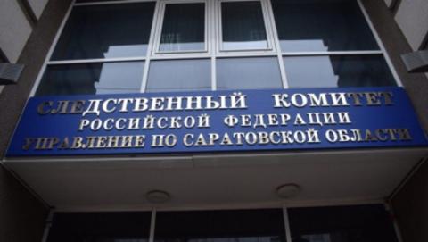 Сотрудник отдела по противодействию коррупции объявлен в розыск за взятку