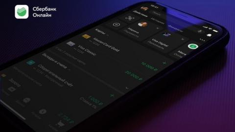 Сбербанк Онлайн — лучшее приложение Рунета для ваших финансов