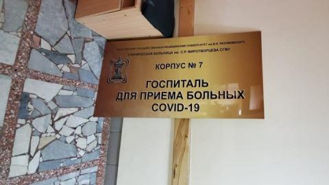В Саратове вновь понадобился ковидный госпиталь СГМУ