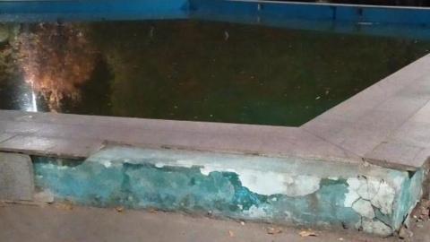 Полуразрушенный фонтан в сквере Победы вызвал у саратовцев депрессию