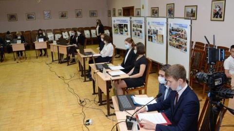 Балаковская АЭС: на саммите молодых ProAtom-2020 предложили к реализации проект Росатома «Умный город»