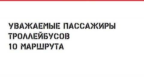 Только что встали трамваи у площади Ленина в Саратове