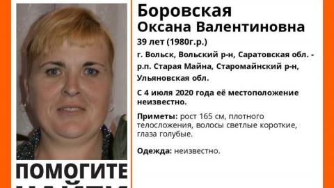 Светловолосую жительницу Вольска ищут более трех месяцев