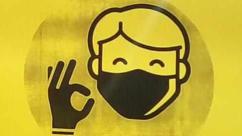 В саратовских «Пятерочках» отказывают покупателям с маской на подбородке