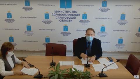 От пневмонии страдают 2 792 жителя Саратовской области