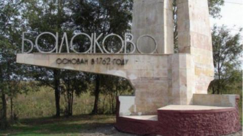 Жители Балаково смогут оценить преимущества системы электронных платежей за ЖКХ от Сбербанка