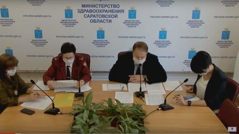1 759 жителей Саратовской области страдают от коронавирусной пневмонии