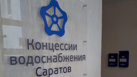 Абонентский центр КВС переходит на дистанционный режим работы