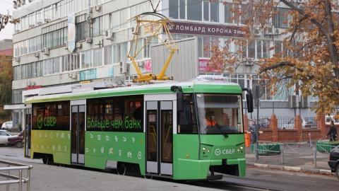 В Саратове при поддержке Сбербанка появился новый современный трамвай