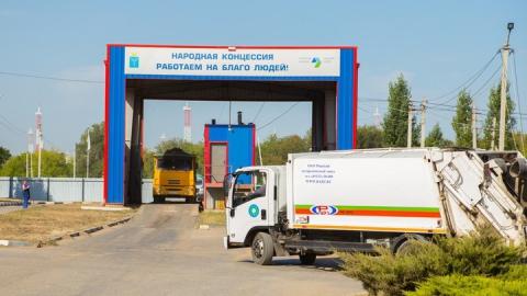 Саратовский Регоператор в числе лидеров отрасли по обращению с ТКО