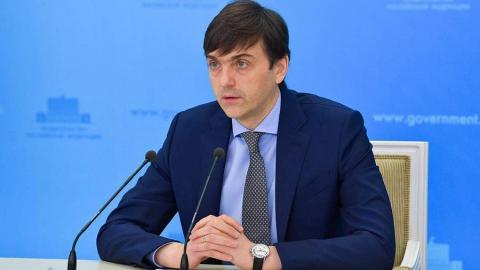 Министр просвещения рассказал о закрытии школ, тестировании преподавателей на коронавирус и подготовке к ЕГЭ
