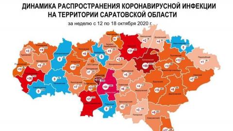Оперштаб опубликовал карту распространения коронавируса по Саратской области