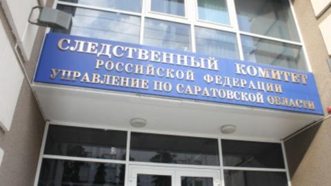 Два бывших саратовских чиновника не признают вину в получении 17 миллионов взятки