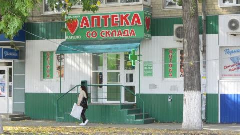 В саратовских аптеках появилось лекарство от коронавируса