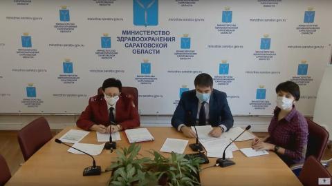 Более трех тысяч саратовцев страдают от пневмонии
