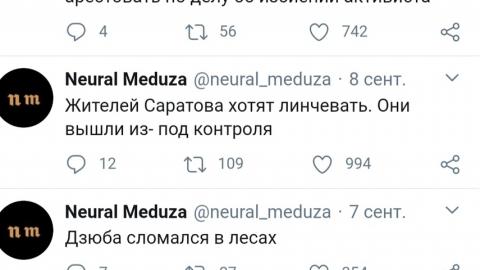 Нейросеть «Медузы» обратила внимание на Саратов