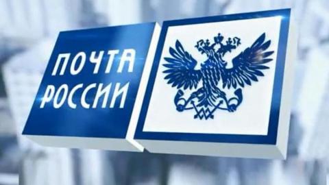В саратовских отделениях «Почты России» торговали просроченными продуктами