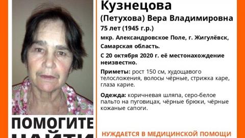 Дезориентированную жительницу Самарской области в коричневой шляпе ищут в Саратове