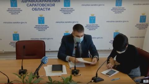 Более двух тысяч саратовцев страдают от коронавирусной пневмонии