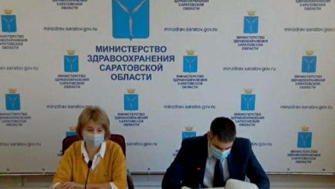 Ещё три больницы региона начнут принимать коронавирусных больных