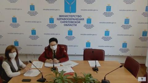 Саратовский минобр рассказал о закрытых из-за COVID-19 учебных заведениях