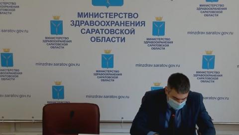 Саратовский минздрав: от коронавируса за сутки никто не умер
