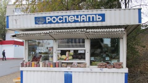 В саратовских киосках Роспечати стали торговать капустой