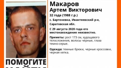 Пропавший житель Ивантеевского района найден мертвым