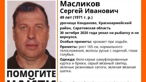 Саратовцы объединились для поиска хромого жителя Красноармейского района