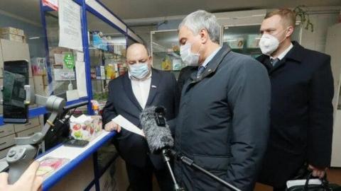 Вячеслав Володин не нашел в саратовской аптеке заявленных минздравом препаратов