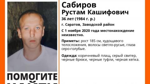 Волонтеры просят помощи в поисках худощавого жителя Заводского района