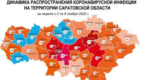 Обновлена коронавирусная карта Саратовской области