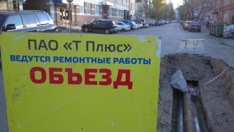 «Т Плюс» проверит теплосети в Ленинском районе пищевым красителем