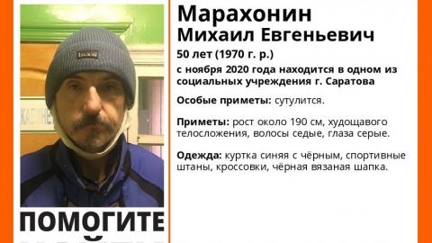 В Саратове ищут родственников сутулящегося 50-летнего мужчины
