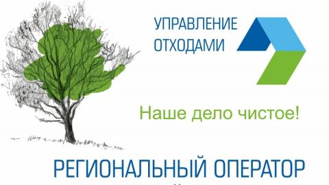 Оспаривающая лишение лицензии на управление МКД АНО «Сфера» задолжала Регоператору почти 10 млн рублей